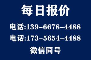 青岛北船管业因环境违法被罚15.5万元
